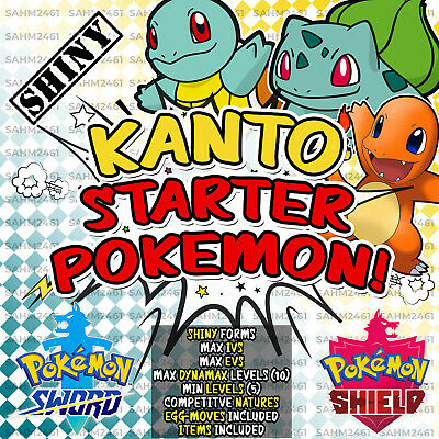 Pokemon Sword and Shield ⚔️ ALL 3 SHINY KANTO STARTERS! 6IV/SHINY - LEVEL 5! 🛡️