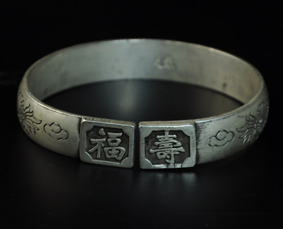 Delicate China Old Miao Silver Hand-Carved Chinese dragon statue bracelet /Aa01