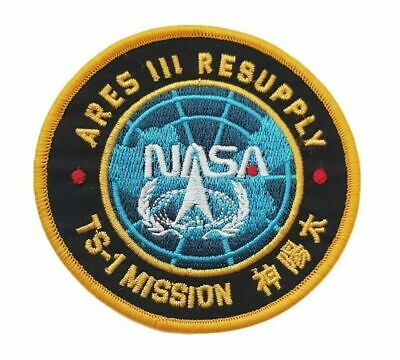 """MARPA-02-D The Martian Movie Ares IV Presupply Mission Logo 3.5/"""" DELUXE Patch"""
