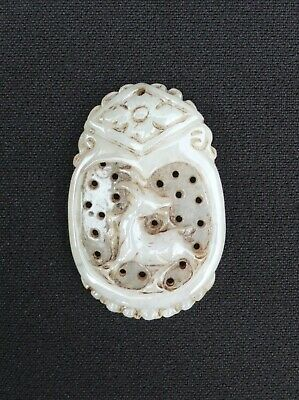 Chinese Jade Pendant with Carved Goat Figure on Front