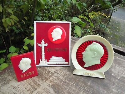 Vintage set of 3  Chairman Mao Chinese original 1960s Plaques