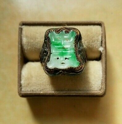 Antique Chinese carved jade & enamel ring with happiness bats