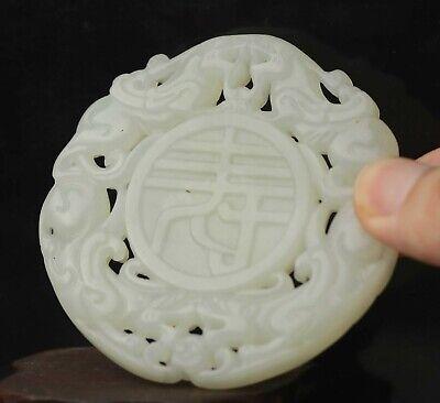 Chinese old natural jade hand-carved statue dragon phenix pendant 2.6 inch