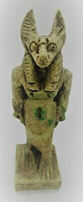 Beautiful Vintage Egyptian Glazed Stone Statuette Of Anubis