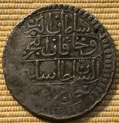 Unidentified - Large Islamic ? Silver Coin - Possibly Hammered And Weakly Struck