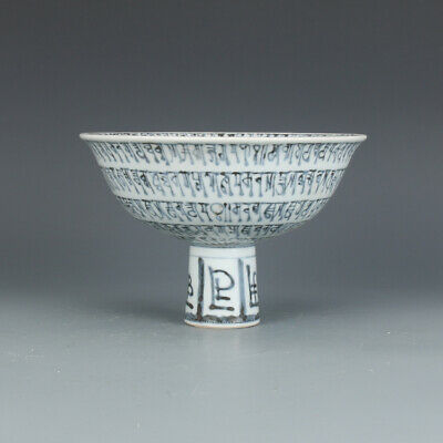 Fine Chinese Ming Blue&white Porcelain Sanskrit High Foot Bowl