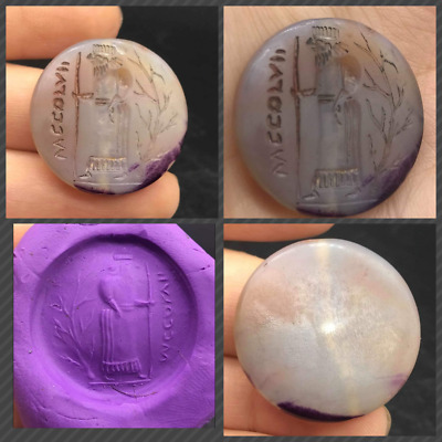 Very Old Persain Sasianin King Shapoor Standing Stattue Intaglio Agte Stamp Bead