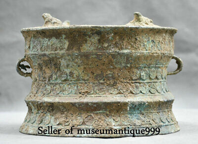 "8"" Ancient Dynasty China Bronze Ware Palace Beast musical instrument Drum Statue"