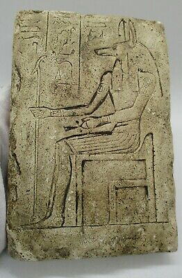 Ancient Egyptian Stone Carved Panel Stella With Heiroglyphs & Seated Anubis