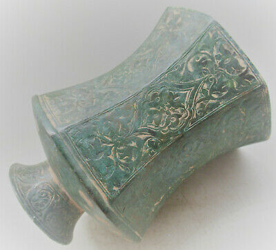 Medieval Byzantine Bronze Decorated Crusaders Cup Chalice Rare