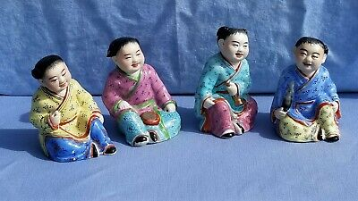 Chinese Famille Rose Hand Painted Porcelain Children Figures Set of 4 Signed!
