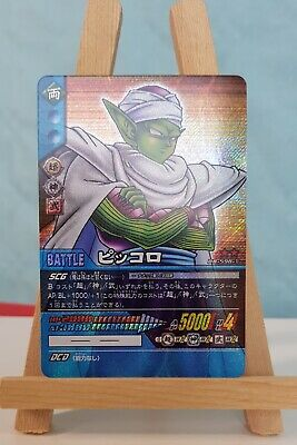Carte Dragon Ball - special pack 2  prism booster DB-598-II super card game 2007