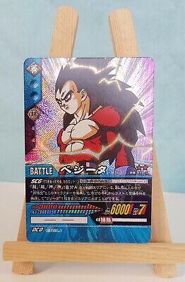 Carte Dragon Ball - special pack 2  prism booster DB-619-II super card game 2007