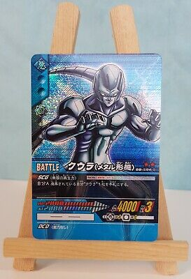 Carte Dragon Ball - special pack 2  prism booster DB-594-II super card game 2007