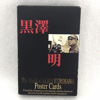 #L The World  OF AKIRA KUROSAWA MOVIE-POSTER CARD POSTCARD SET