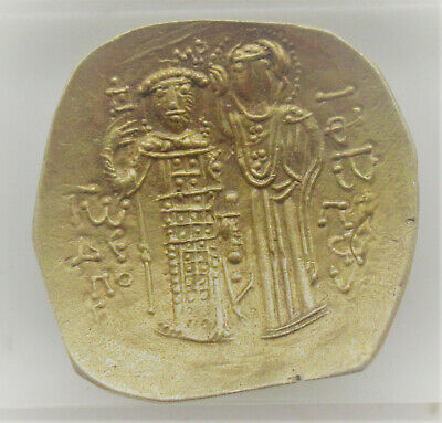 Unresearched Ancient Byzantine Au Gold Cup Coin Very Fine