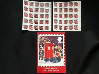 50 x 1st Class Royal Mail stamps, Christmas 2018, Self Adhesive, with xmas card.