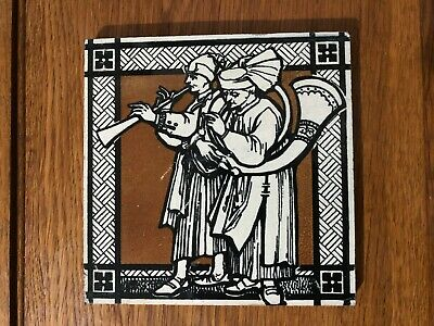 Arts and Crafts/Aesthetic Tile