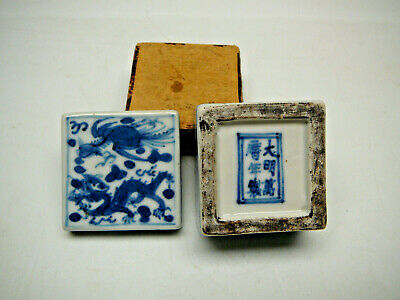Rare Chinese porcelain blue white cover box Ming Wanli mark and period 17thC