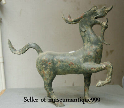 "16"" Ancient China Old Bronze Ware Dynasty Dragon Horse Animal Statue Sculpture"