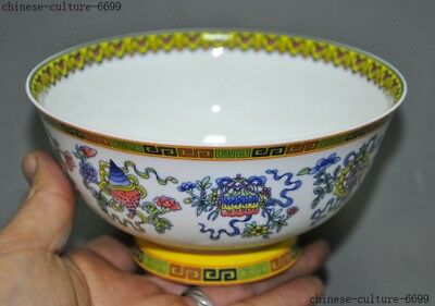 Old China Wucai porcelain auspicious eight treasures Dynasty palace Tea cup Bowl