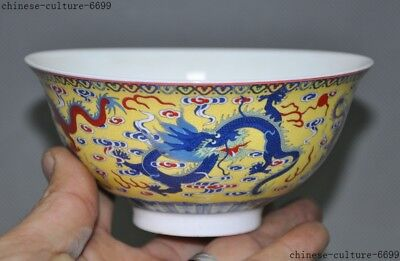 """5""""   Old Chinese dynasty palace yellow glaze Wucai porcelain Dragon Tea cup Bowl"""