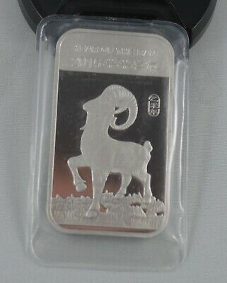 "2015  One Oz Pure Silver   "" Year Of The Ram """