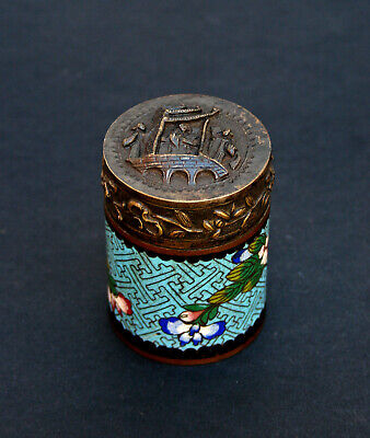 Unusual Antique Chinese Cloisonne Opium Container Nineteenth Century Perfect