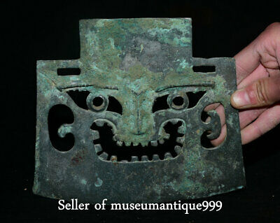 "7.2"" Ancient Old China Bronze Ware Dynasty Lion Beast Face vizard mask Statue"
