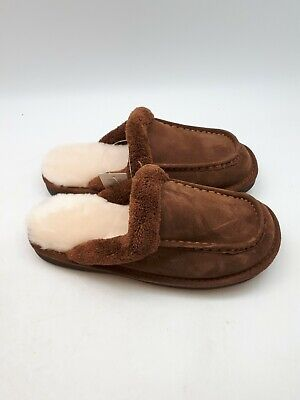 NukNuuk Men's Leather Slippers: Size 8 | Brown (NUK10)
