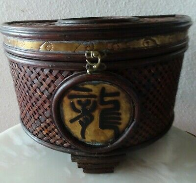 Antique Chinese Hand Carved Wooden Box Bride's Basket Handle Lid Brass Hardware