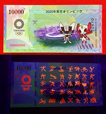 2020 Tokyo Olympic Games 10,000 yen commemorative Test Banknotes /UNC