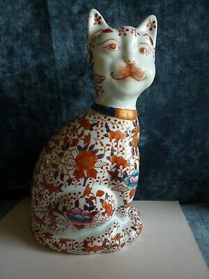 "Antique Chinese Imari Porcelain Large Seated Cat 14"" High."