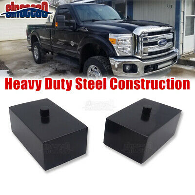 2 inch Rear Leveling Lift Block Spacers fit 1999+ Ford F250 F350 SUPER DUTY 4WD