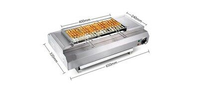 Commercial Stainless Steel Automatic Turnover Electric BBQ 65*32*21cm