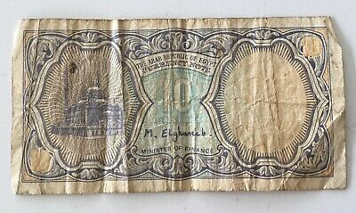 Egypt - Arab Republic Of Egypt, Very Old Banknote.