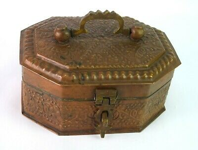 Vintage Copper Paandaan Betel Nut Compartments Box Nice collectible G7-1018 AU