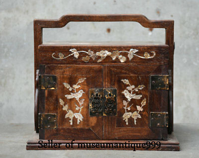 """11"""" Old China Huanghuali Inlay Shell Dynasty drawer portable jewelry Box cabinet"""