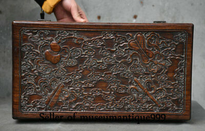 "16"" Old Chinese Huanghuali Wood Dynasty treasure jewelry Box Cabinet Cupboard"