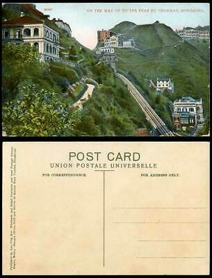 Hong Kong China Old Postcard On The Way Up to The Peak by Tramway - Lau Ping Kee