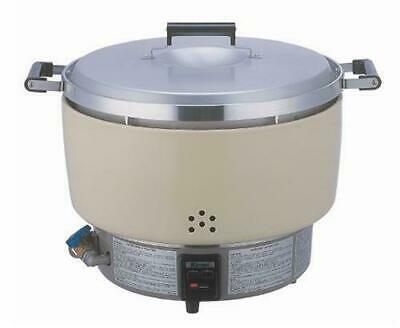 Rinnai - RER55ASN - 55 Cup Commercial Gas Rice Cooker Brand new