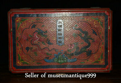 """12"""" Qianlong Marked Old China lacquerware Wood Dynasty 2 Dragon Box cabinet"""