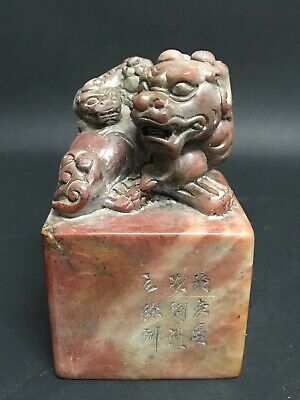 Chinese Art Carved Soapstone Seal /Stamp With Foo Dog Figure
