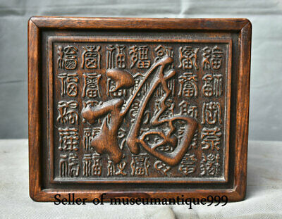 "7"" Old China Huanghuali Wood Dynasty Carved FU FOO Storage Box cabinet cupboard"