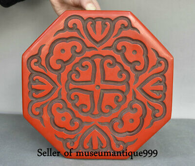 """10"""" Marked Old China Red lacquerware Qing Dynasty Flower jewelry Box case"""
