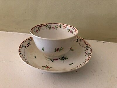 "Antique Chinese Tea Cup (2.25"") & Saucer (5.5"") Famille Rose"