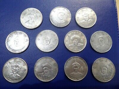 Chinese Qing Dynasty Emperors - 11 Commemerative Coins