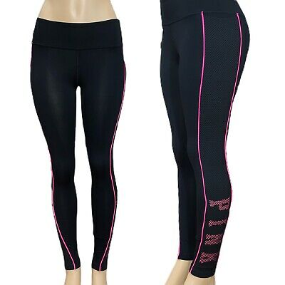 Victorias Secret PINK Ultimate YOGA Sport Legging Logo Black - Small