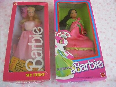 Vintage 1980's My First Barbie #1788 & Korean #4929 Doll Lot New Sealed