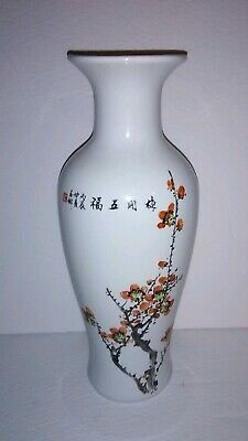 """Vtg Chinese Hand Painted Porcelain Vase Plum Blossoms Signed Floral Tree 12.25"""""""